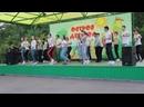 Танец 1 отряд - Сегодня можно все