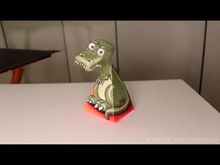 Удивительная иллюзия T-Rex