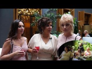 Интервью перевёртыш на свадьбе с реакцией гостей