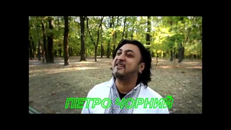 Петро Чорний у Трускавці