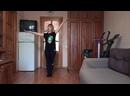 Танец Кто если не мы движения