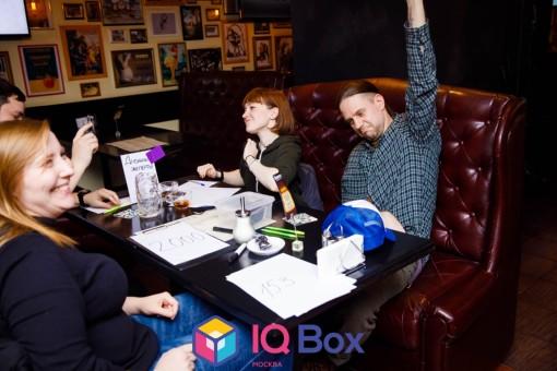 «IQ Box Москва - Игра №56 - 03/03/20» фото номер 19