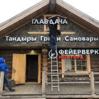 Vlad Sokolov фото №12
