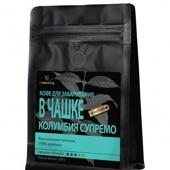 Кофе молотый Для заваривания в чашке Колумбия Супремо, уп. 250 г