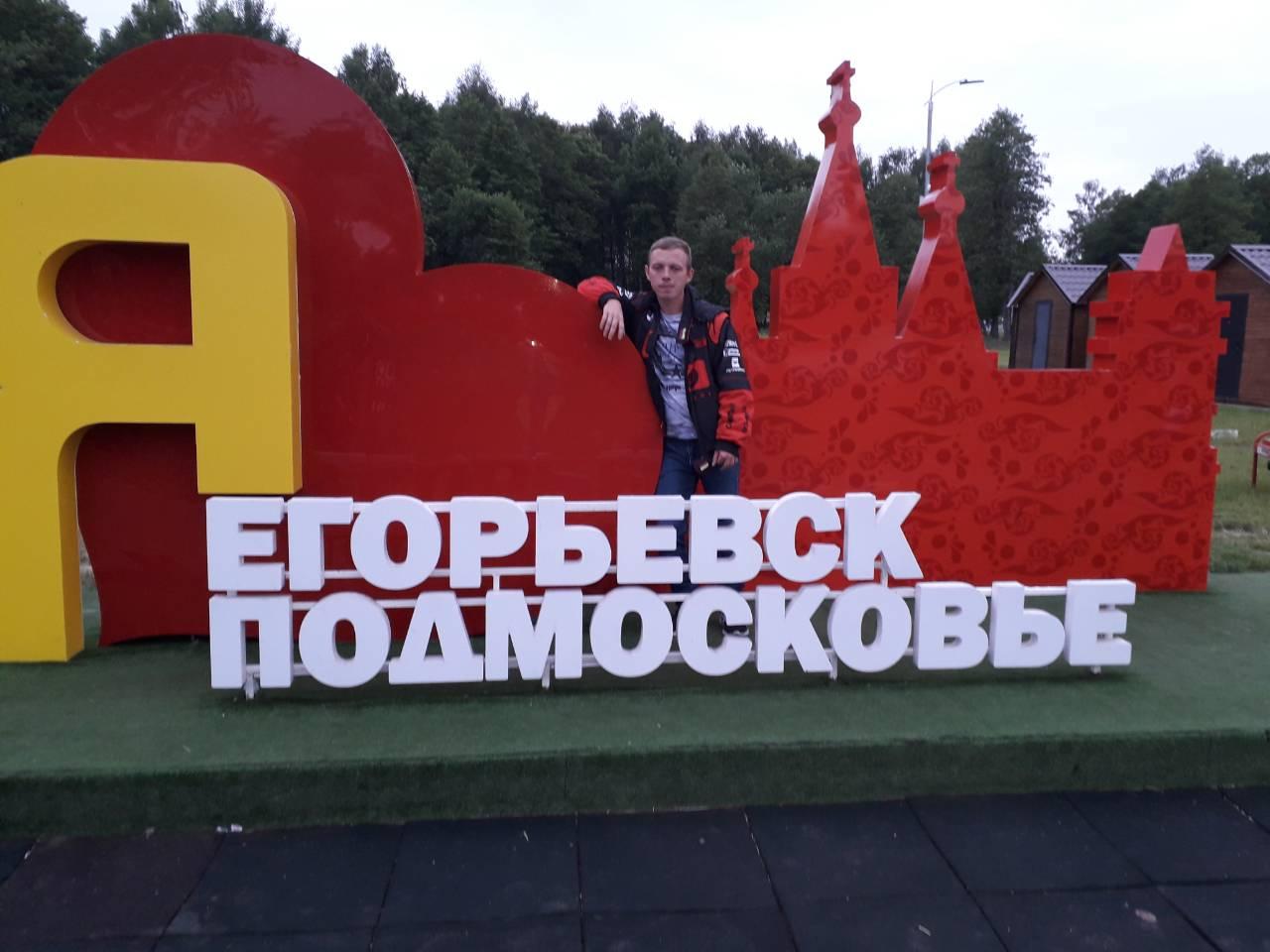 Иван, 29, Yegor'yevsk