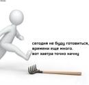 Маниязова Мумтоза   Новосибирск   2