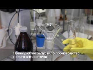 ПАО «Химпром» откликнулось на призыв #МыВместе #Перле с первых дней коронавирусной эпидемии.