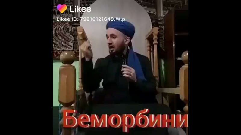домуло Абду одир (480p).mp4