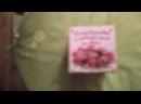 Меджик бокс на 8 фотомармелад вкусная помощь