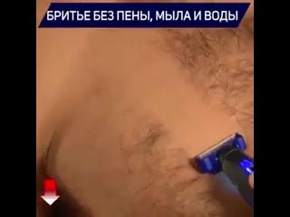 Micro Touch Solo - мужской триммер