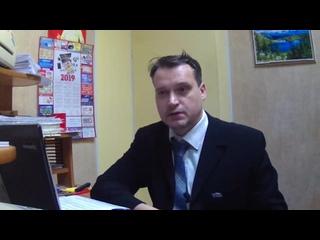 Справка о гражданстве и Существование СССР