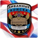 Артамонов Ваня   Шигоны (село)   43