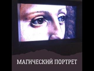 Видео от Дарьи Самородовой