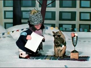 ВАРЕЖКА (1967) - мультфильм. Роман Качанов