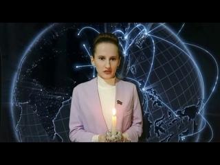 """Присоединяйся к самому крупному флешмобу в мире - Международной экологической акции """"Час Земли"""""""