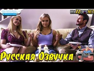 Сюрприз на день рождения трейлер с русской озвучкой порно с переводом инцест домашнее секс минет hd 1080 brazzers pornhub tits