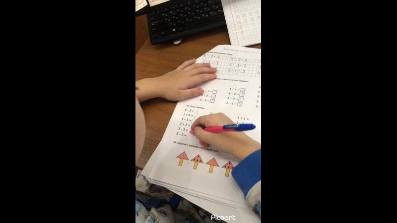Видео от Детский центр SmartyKids Мулловка