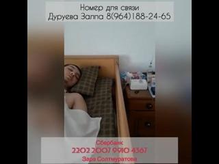 Vídeo de Подслушано в Лянторе