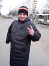 Фотоальбом Алексея Александрова