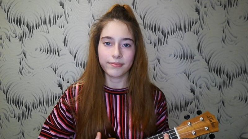 галантерея - летний рассвет (cover by Агатик)