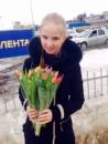 Фотоальбом Ксении Ермолаевой