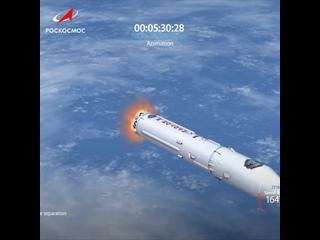 Запуск в космос многоцелевого лабораторного модуля «Наука»