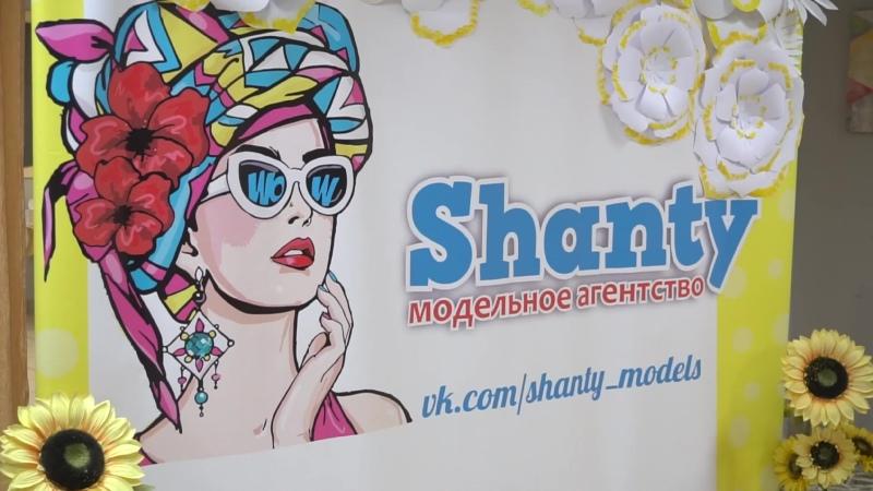 Эко-мода, 6 февраля 2021, г.К-Чепецк, МА Shanty