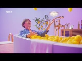 LEMONA l BTS TVCF 목요일 슈가