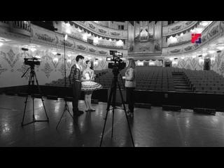 АРТ-мастерская: Кимин Ким и Александра Хитеева - звезды Мариинки в постановке марийского театра