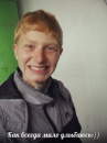 Личный фотоальбом Славы Вершинина