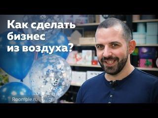 Другие люди №4. Егор Мальченко