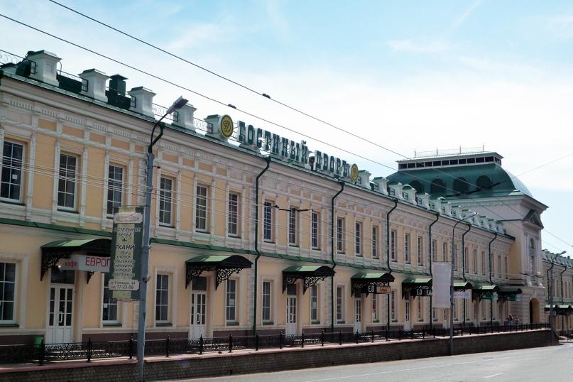 Календарь по истории российского предпринимательства. Март. Оренбург, изображение №4