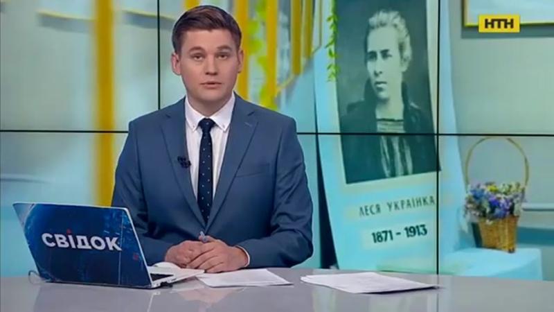 Сюжет на телеканалі НТН з відкриття виставки у КДАіС, присвяченої 150-річчю від дня народження Лесі Українки.