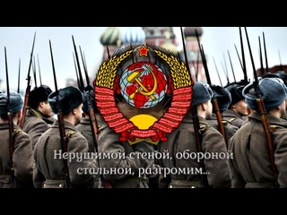 Марш защитников Москвы. 20 апреля 1942 закончилась битва за Москву.