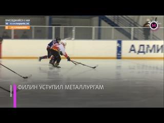 Мегаполис - Вартовчане против серовачан - Нижневартовск