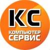 Ремонт компьютеров в Кобрине +375 (29) 835-30-60