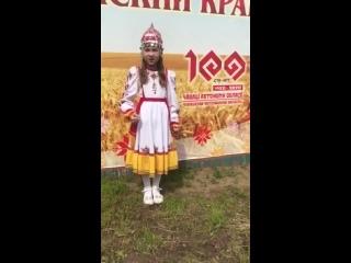 Фадеева Юлия, 2а класс