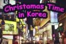 Южная Корея | группа