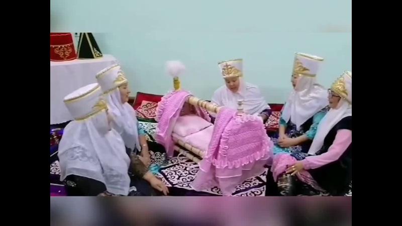 Этническая группа Есиль тобы казахский обряд бесикке салу