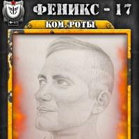 СергейОрлов