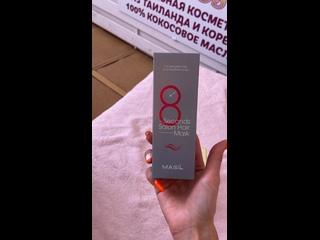 Корейская, Тайская косметика масло кокоса Киров kullanıcısından video