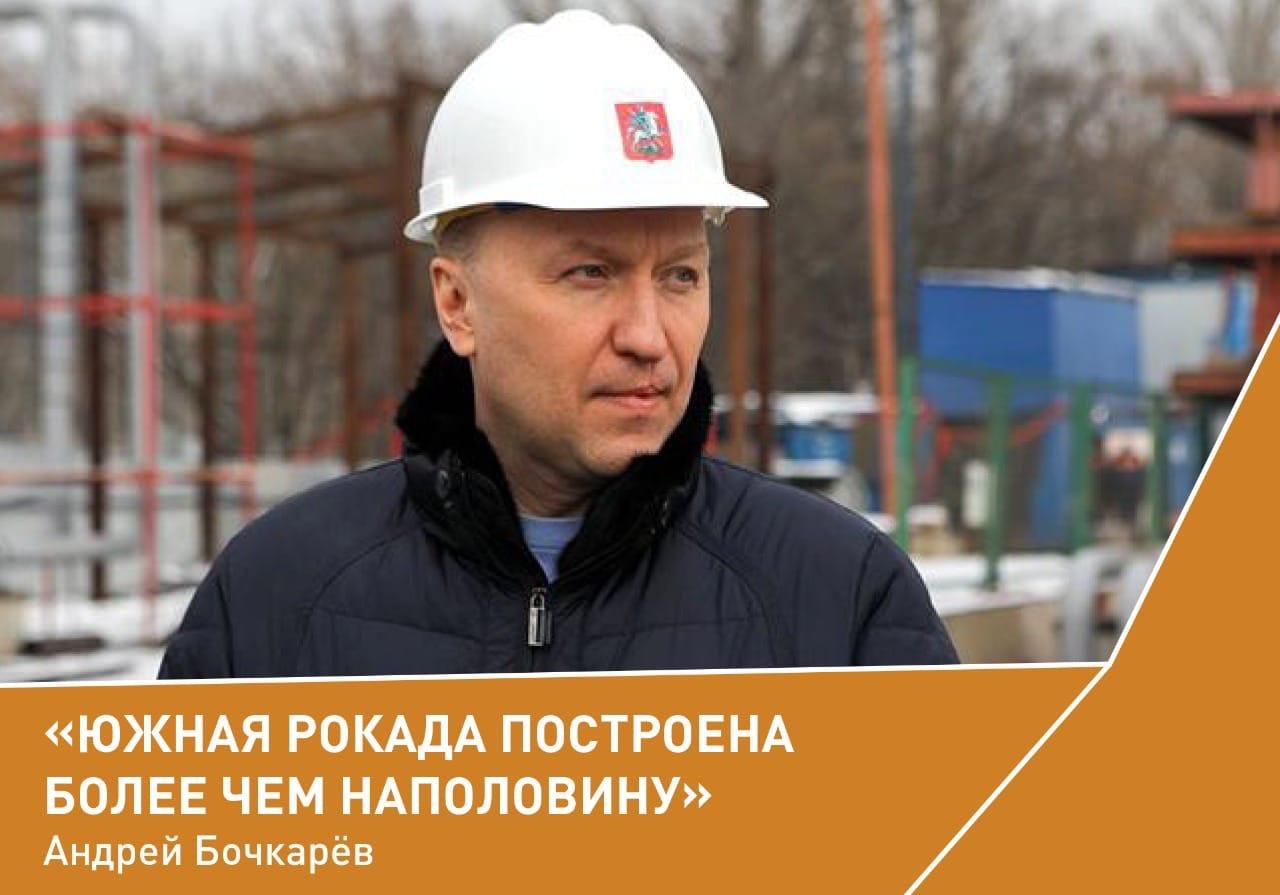 #НовостьДня