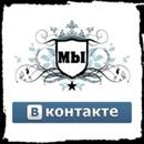 Фотоальбом Никиты Матвеева