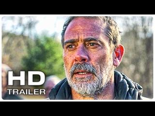НЕЧЕСТИВЫЕ Русский трейлер #1 (НОВЫЙ, 2021) Джеффри Дин Морган Фильм Ужасов HD