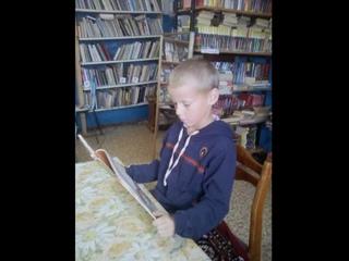 Читайте девчонки, читайте мальчишки, плохому не учат любимые книжки!