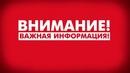 Суралёв Вячеслав | Краснодар | 4