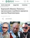 Барецкий Стас | Москва | 28