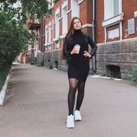 Фотография Дарьи Голяновой ВКонтакте