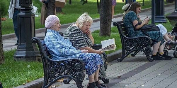 Пенсионеры в России получат дополнительные выплаты...