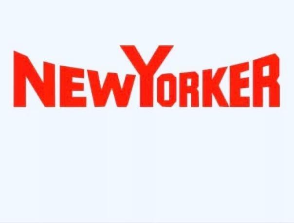 В магазине «Нью Йоркер» в Хеппи Молле.Открыты вака...